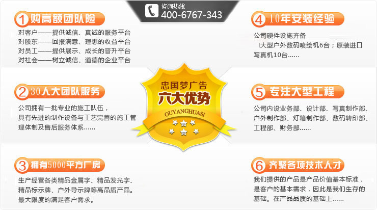 成为中国广告业系统服务领导品牌